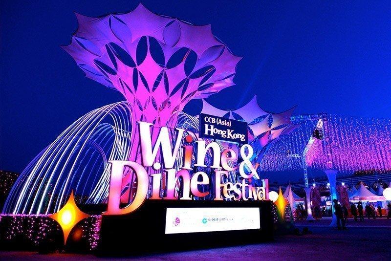 Hong Kong Wine & Dine festival 2015